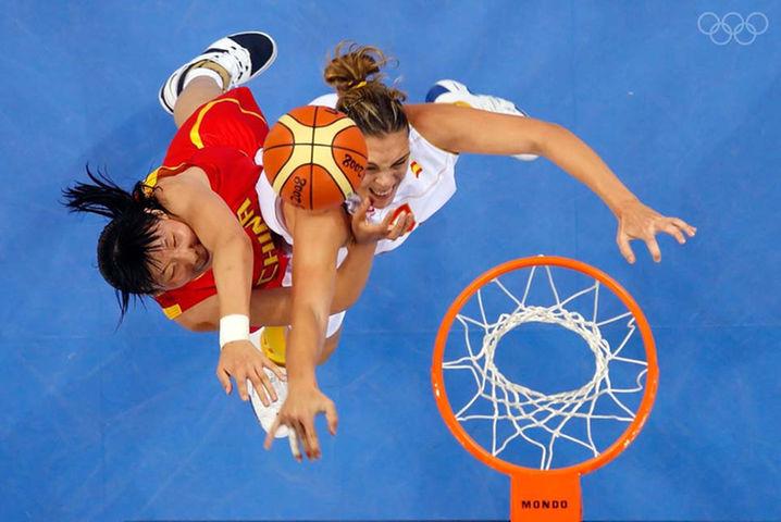 Olympics Day 1 - Basketball_32893